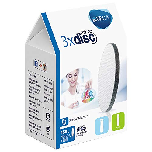 Brita Micro Disc Water Filter Cartridge, Pack of 3, White