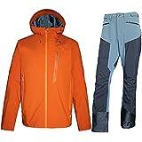 Ultimate Direction Men's Ultra Jacket V2, Dark...