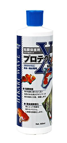 ヒカリ (Hikari) プロテクトX 500ml