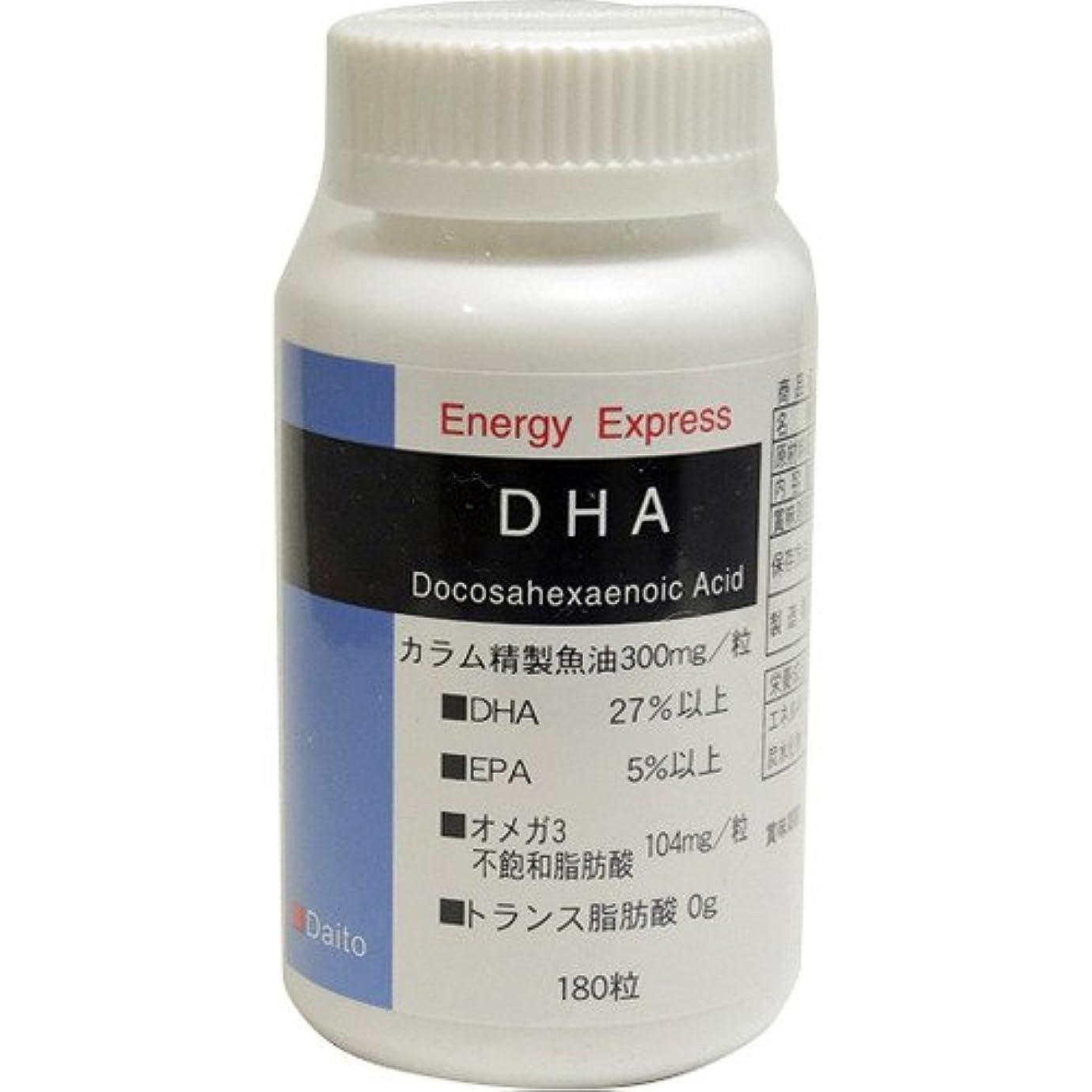 農業ジーンズフォローダイトー水産 エナジーエキスプレス DHA 445mg×180粒入り