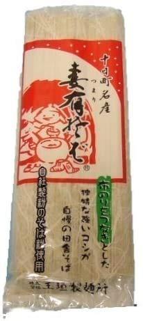 玉垣製麺所 妻有そば 200g