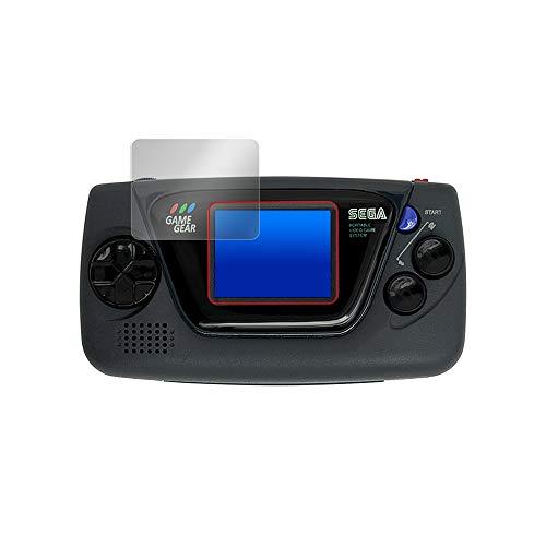 ミヤビックス 2枚入 目に優しい ブルーライトカット液晶保護フィルム SEGA GAME GEAR micro ゲームギア ミクロ 用 日本製 OverLay Eye Protector OEGAMEGEARMICRO/2/12