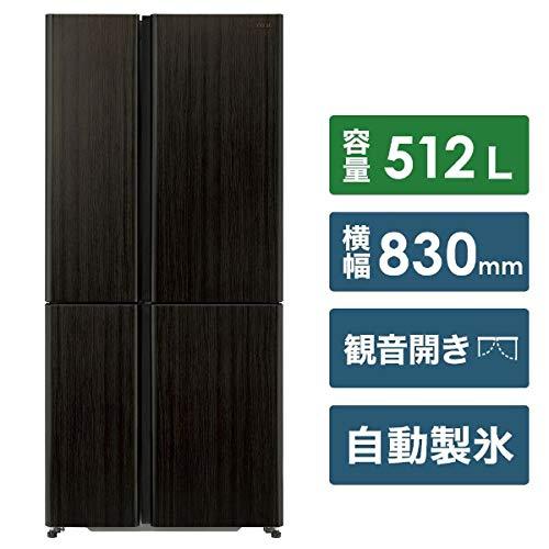 アクア AQUA 512L 4ドア冷蔵庫 TZシリーズ ダークウッドブラウン AQR-TZ51H-T