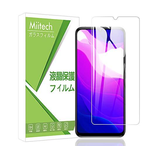 Miitech Xiaomi Mi 10 Lite 5G XIG01 フィルム 【2枚セット】【永久保証】強化 ガラスフィルム 液晶保護フィルム 9H硬度 気泡ゼロ 飛散防止 指紋防止 99%透過率 Xiaomi Mi 10 Lite 対応 専用