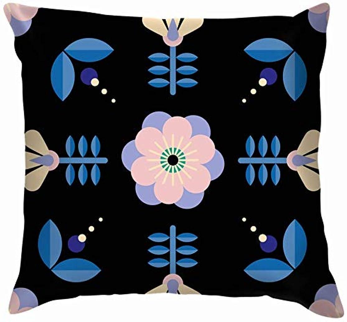 架空の杭枯渇する美しい花スカンジナビア民俗芸術スロー枕カバーホームソファクッションカバー枕ギフト45×45センチ