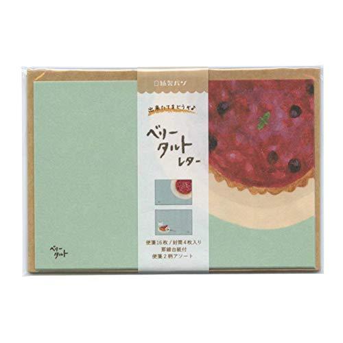 紙製パン レターセット【ベリータルト】 LT283