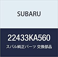 SUBARU (スバル) 純正部品 コイル アセンブリ イグニツシヨン 品番22433KA560