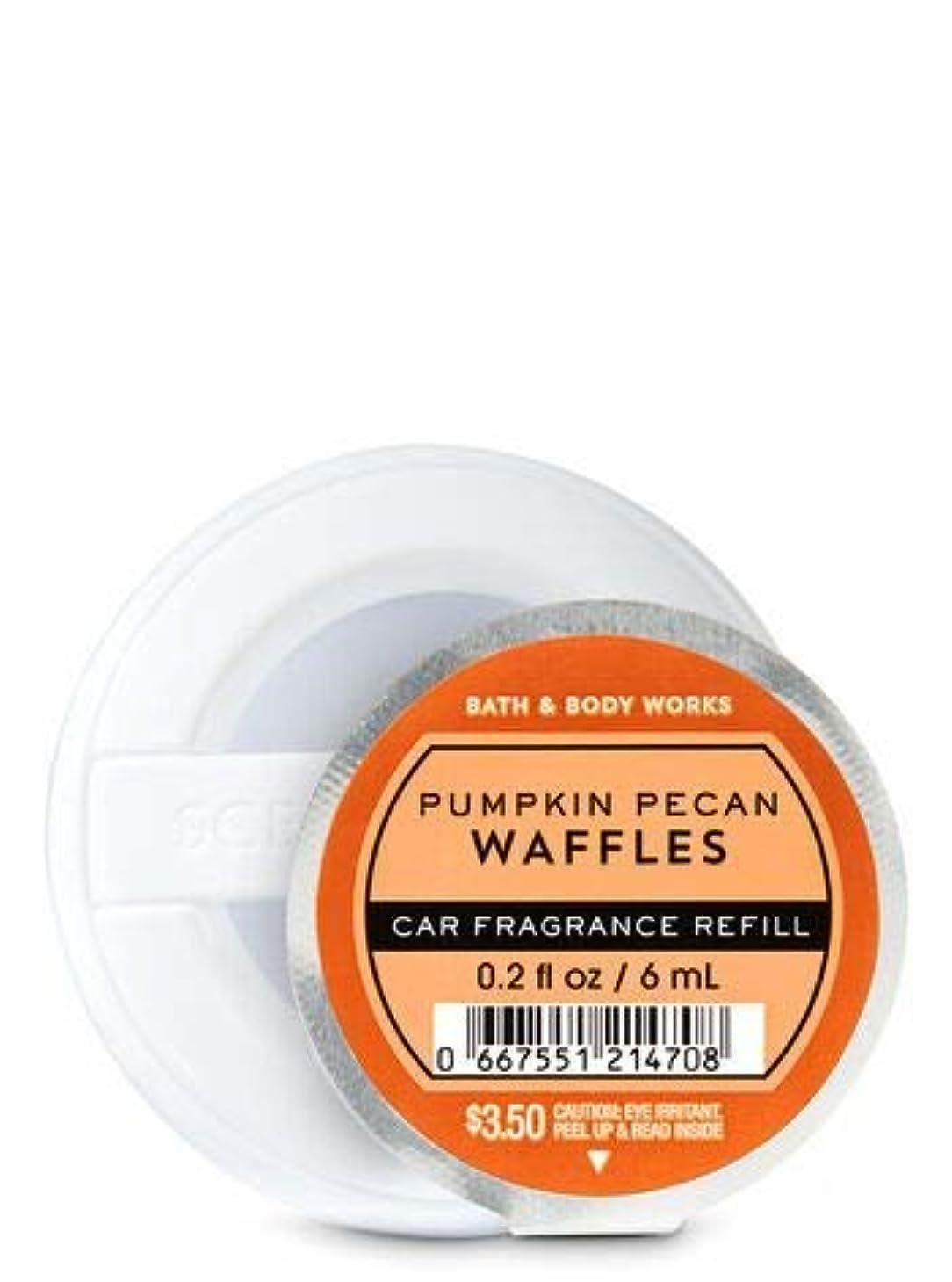 楕円形包囲泥沼【Bath&Body Works/バス&ボディワークス】 クリップ式芳香剤 セントポータブル詰替えリフィル パンプキンピーカンワッフル Scentportable Fragrance Refill Pumpkin Pecan Waffles [並行輸入品]