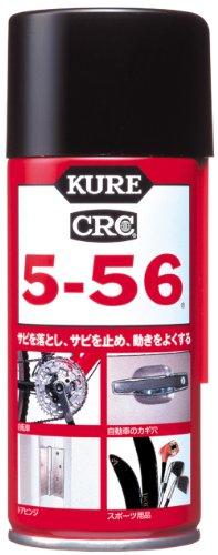 KURE(呉工業) 5-56 (180ml) 多用途・多機能防錆・潤滑剤 [ 品番 ] 1045 [HTRC2.1]