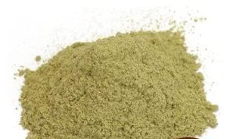 Starwest Botanicals Organic Max 53% OFF Papaya Leaf C 4 S oz Max 69% OFF g 113