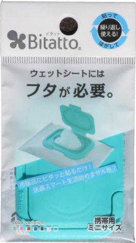 テクセルジャパン ビタット ミニサイズ ミントグリーン 1コ入