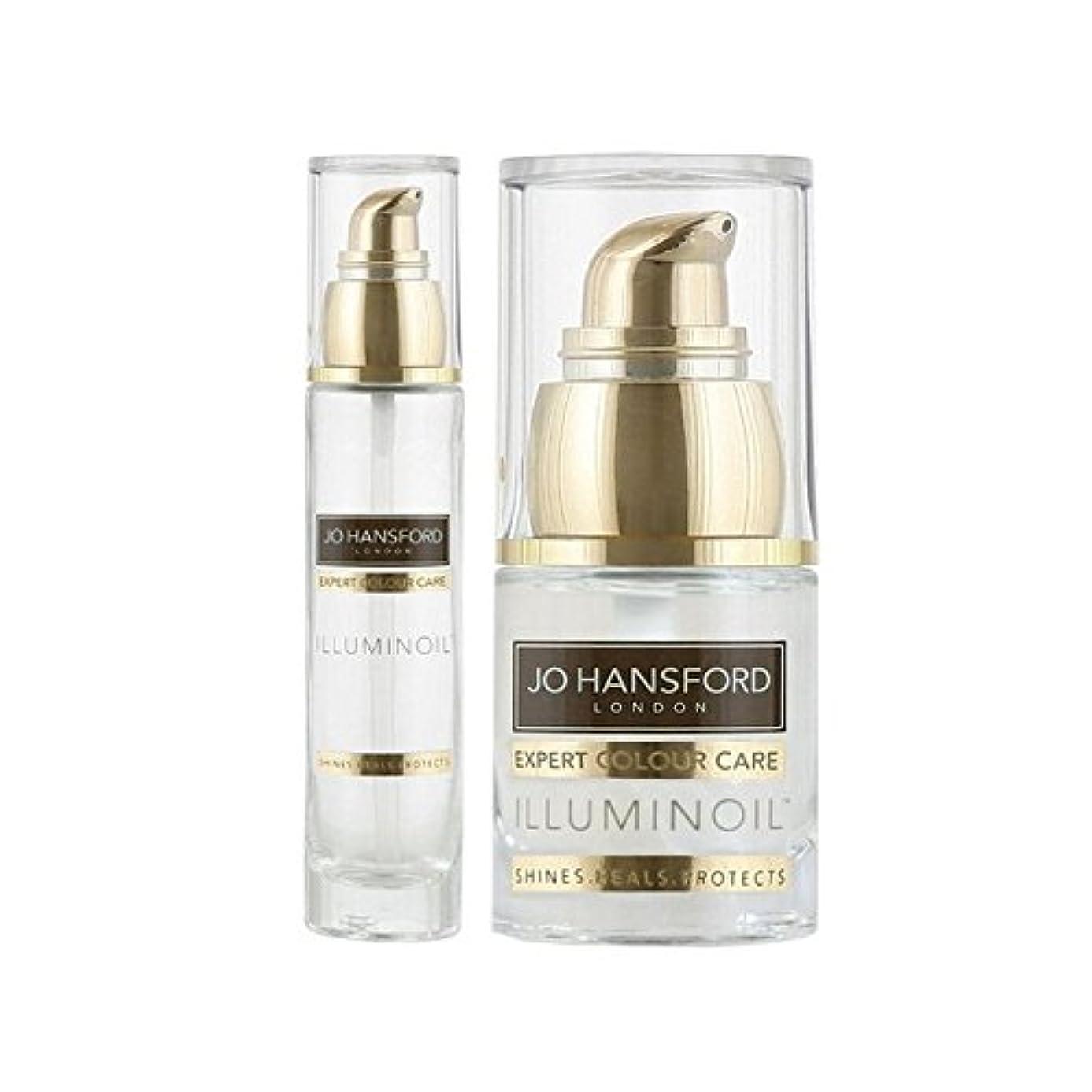 経験上下する九時四十五分Jo Hansford Expert Colour Care Mini Illuminoil (15ml) With Illuminoil (50ml) - とジョー?ハンスフォード専門家のカラーケアミニ(15ミリリットル)(50ミリリットル) [並行輸入品]