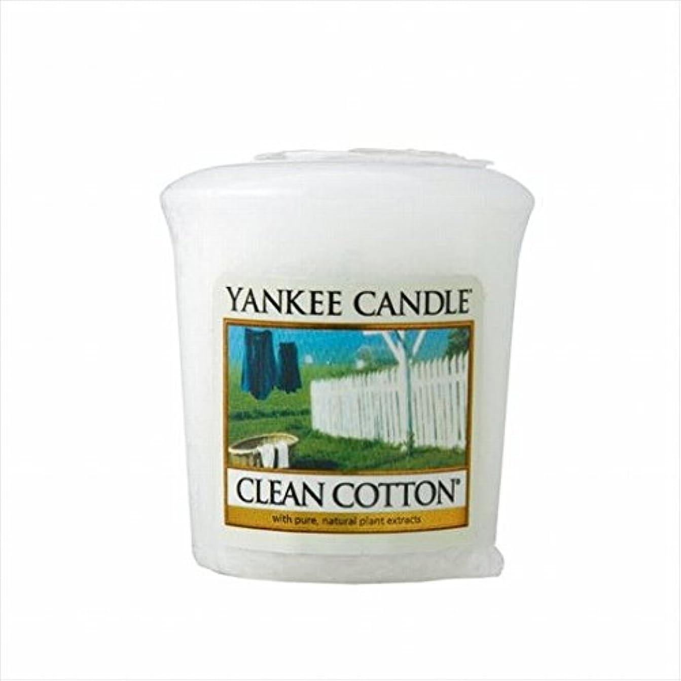 破壊するエンティティ退屈カメヤマキャンドル(kameyama candle) YANKEE CANDLE サンプラー 「 クリーンコットン 」