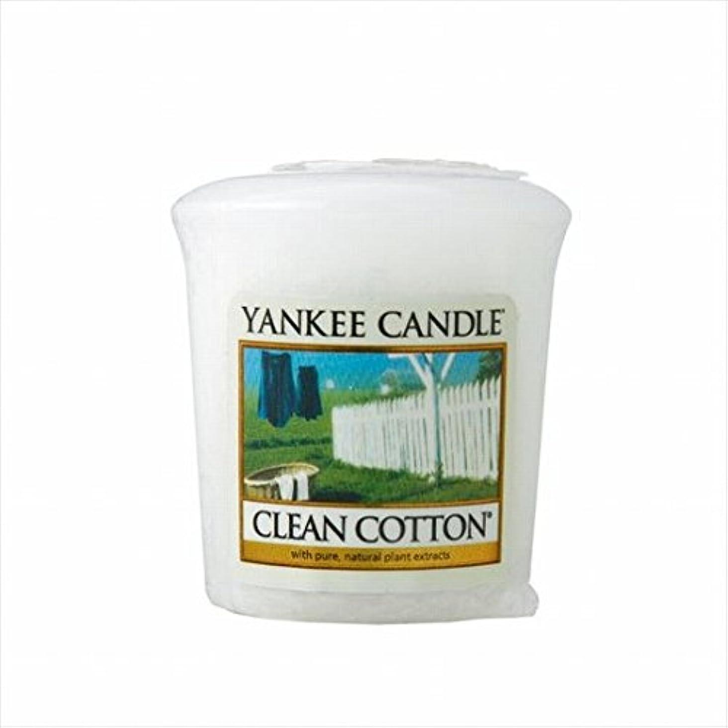 ページリンケージ押すカメヤマキャンドル(kameyama candle) YANKEE CANDLE サンプラー 「 クリーンコットン 」
