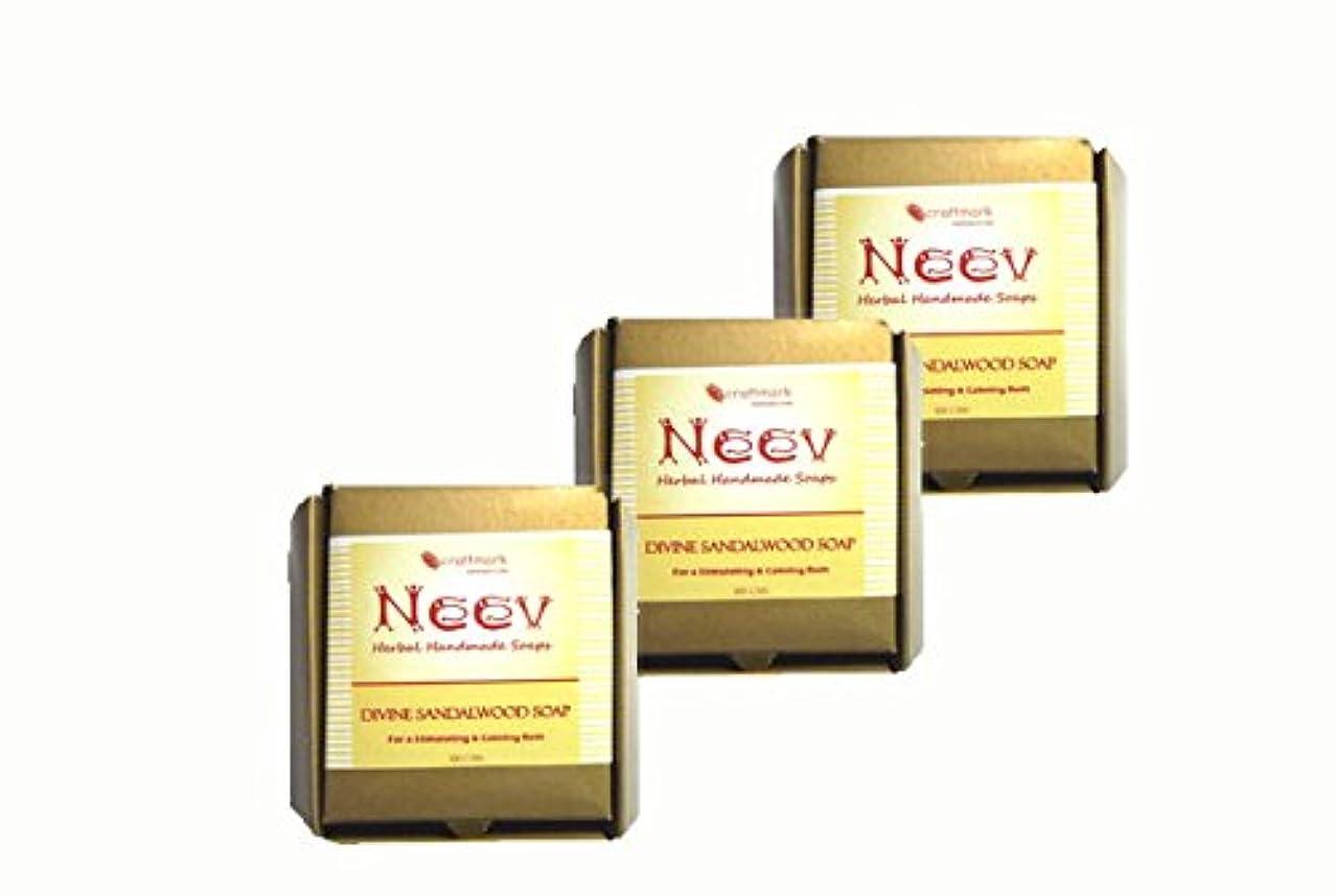 寝具ヒョウ潜在的な手作り アーユルヴェーダ ニーブ サンダル ソープ 3個セット AYURVEDA NEEV Herbal DIVINE SANDALWOOD SOAP