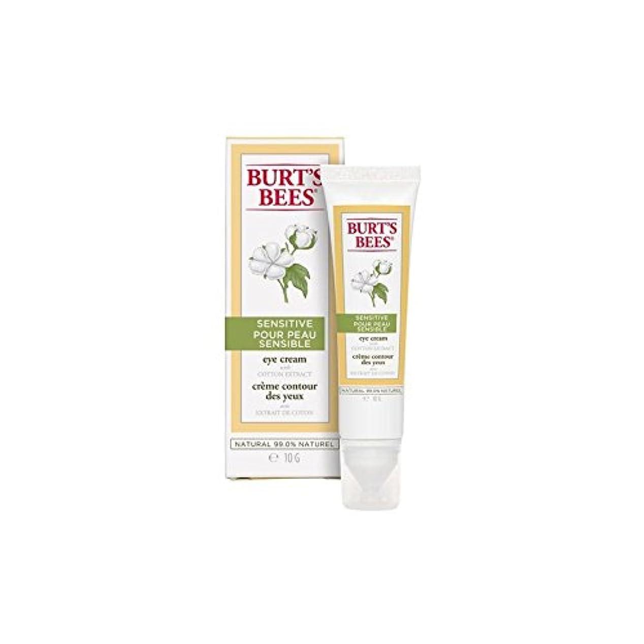 テスト消去ワームBurt's Bees Sensitive Eye Cream 10G (Pack of 6) - バーツビー敏感アイクリーム10の x6 [並行輸入品]