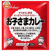 ハウス食品 お子さまカレー (レストラン用) 100g×36個入