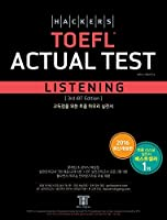 ハッカーズTOEFLアクチュアルテストリスニング(Hackers TOEFL Actual Test Listening Hackers TOEFLシリーズ )