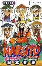 Naruto: Volume 49 (paperback)(Chinese Edition)
