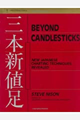 Beyond Candlesticks: New Japanese Charting Techniques Revealed (Wiley Finance Book 56) (English Edition) Format Kindle