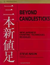 Beyond Candlesticks: New Japanese Charting Techniques Revealed (Wiley Finance Book 56) (English Edition)