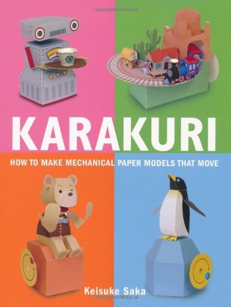 ロンドン逸話使用法Karakuri: How to Make Mechanical Paper Models That Move