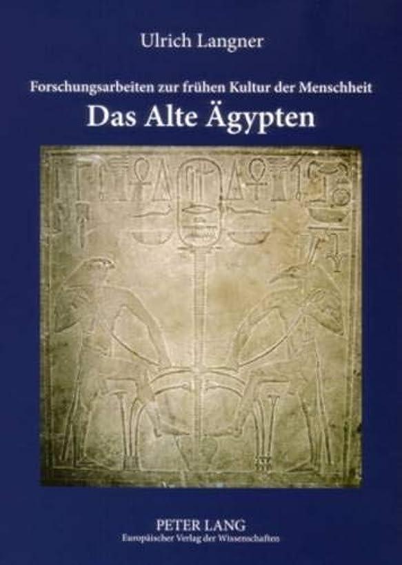 Forschungsarbeiten zur frühen Kultur der Menschheit: Das Alte ?gypten (German Edition)