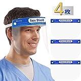 [4枚 ]顔面保護カバー 透明カバー 防風・防雨 晴雨兼用 レインクリアバイザー 透明バイザー レインウェア 雨の日 男女共用