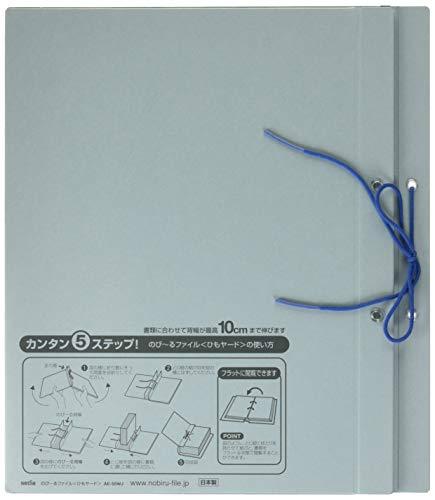 A4S のび〜るファイル 紐綴じ式(綴じ紐付き) AE55WJ ブルー 10冊セット