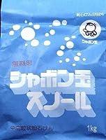 シャボン玉石けん 無添加 シャボン玉スノール 紙袋 1kg(無添加石鹸)×12点セット (4901797009015)