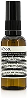 aesop neroli shaving serum