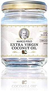 MARCO POLO(マルコ ポーロ)【有機JAS認定】オーガニックエキストラバージンココナッツオイル(100%無添加・未精製・非加熱 )