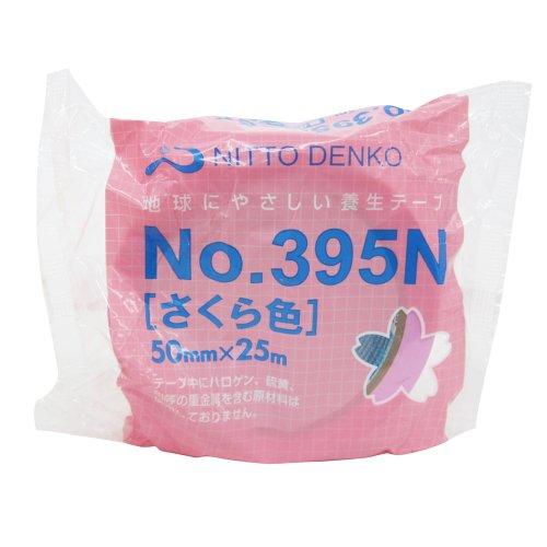 日東電工『養生用テープNo.395Nさくら色』