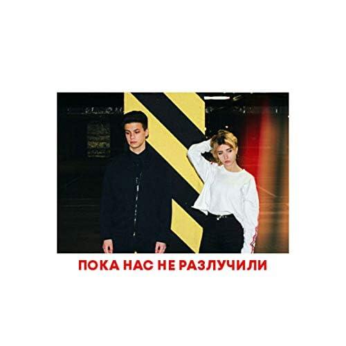 ФОГЕЛЬ feat. Dr. Shaman