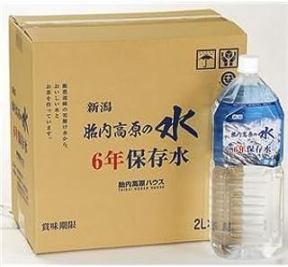 【まとめ買い】胎内高原の6年保存水 備蓄水 2L×60本(6本×10ケース) 超軟水:硬度14 ds-1414743