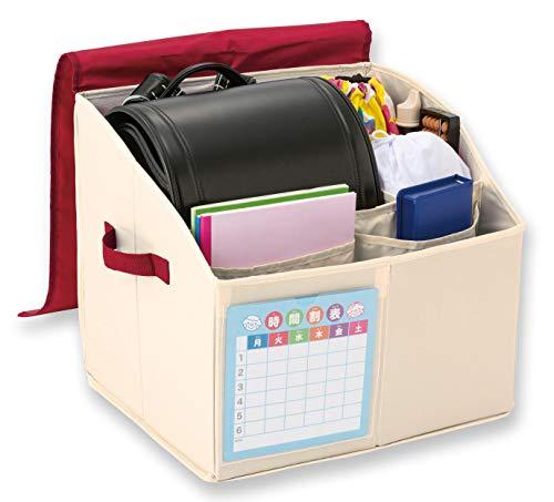 アスカ ランドセル 収納ボックス 整理 STB02R レッド 学校の持ち物をまとめて収納