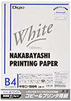 ナカバヤシ コピー&プリンタ用紙 ホワイトタイプ B4 100枚入 ヨW-11