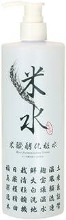 米発酵化粧水 500ml