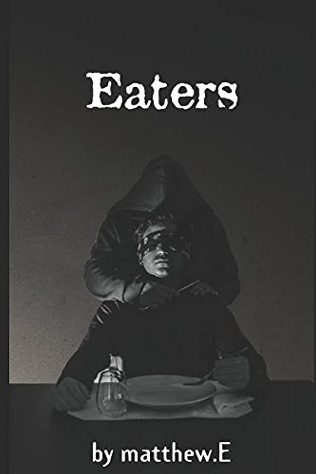 反響するカテゴリー大学院Eaters