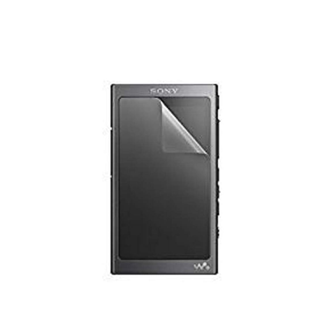 熱心なマイクロ申し込む【4枚】(ソニー) Sony Walkman NW-A40 フィルム 高透過率 超薄 耐衝撃 手触り良い HD画面 PET素材 ソニー NW-A47 / NW-A46HN / NW-A45 / NW-A45HN / NW-A40 / NW-A30 液晶保護フィルム