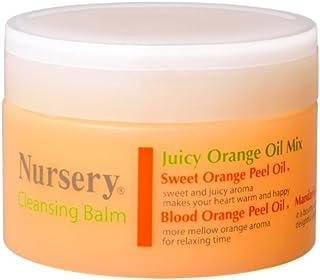 Nursery 橙子卸妆膏