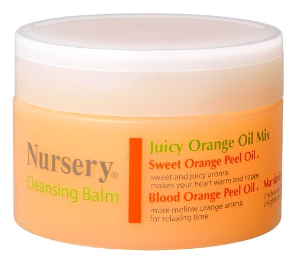 繊毛すりどこクレンジングバームオレンジ