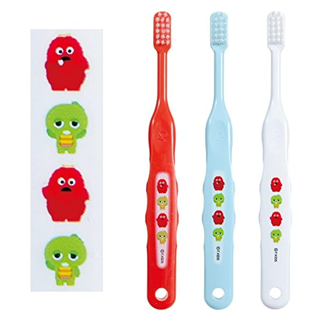競争力のある杖ウールCi キャラクター 503 子供用 キッズ歯ブラシ 9本 (Ci503 S やわらかめ ガチャピン?ムック) 日本製