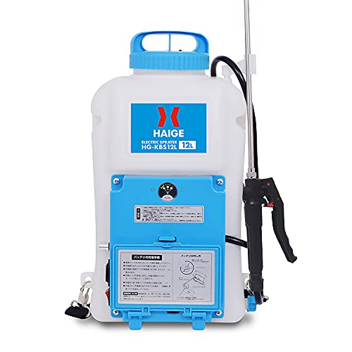HAIGE 電動噴霧器 12L 充電式 背負い式 小型 バッテリー式 除草 防除 消毒 簡単 家庭菜園