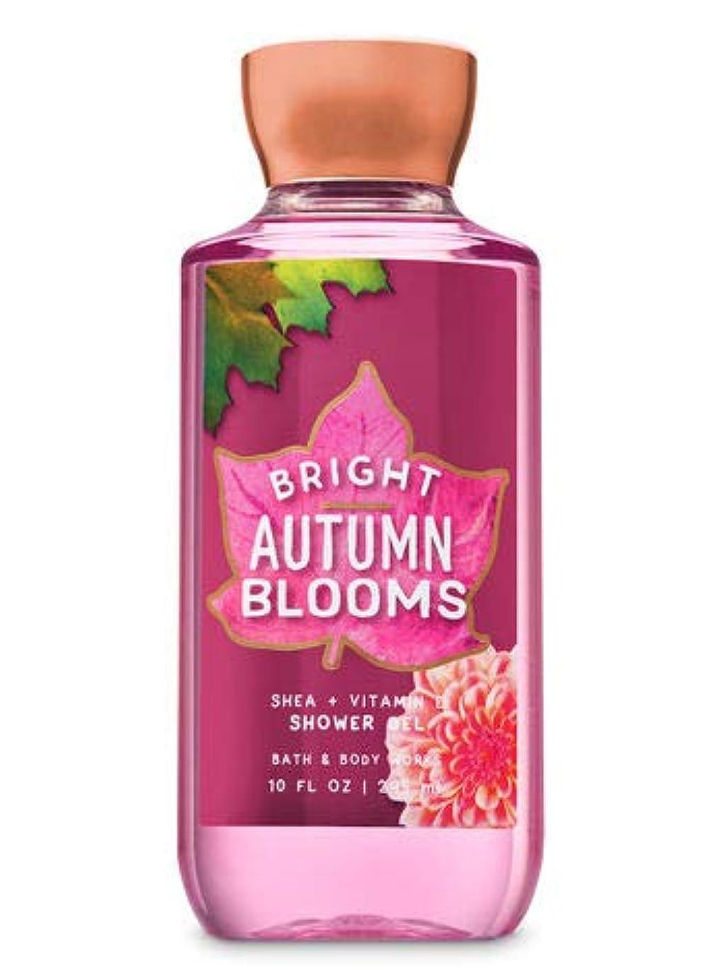いらいらするフィールドエコー【Bath&Body Works/バス&ボディワークス】 シャワージェル ブライトオータムブルーム Shower Gel Bright Autumn Blooms 10 fl oz / 295 mL [並行輸入品]