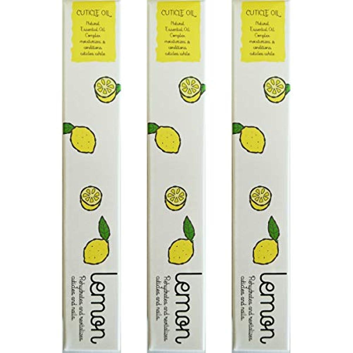 対処する補体本物のネイルオイル キューティクルオイル ペンタイプ 3本 (レモン)