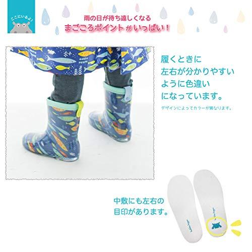 小川(Ogawa)キッズレインブーツS15cmクッカヒッポツリー84087