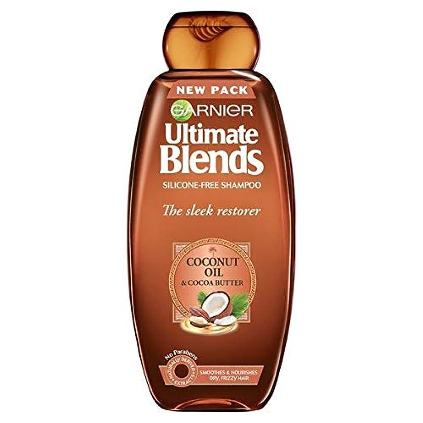 最も遠い運河急ぐ[Garnier ] ガルニエ究極は、ココナッツオイル縮れた髪シャンプー360ミリリットルをブレンド - Garnier Ultimate Blends Coconut Oil Frizzy Hair Shampoo 360ml [並行輸入品]