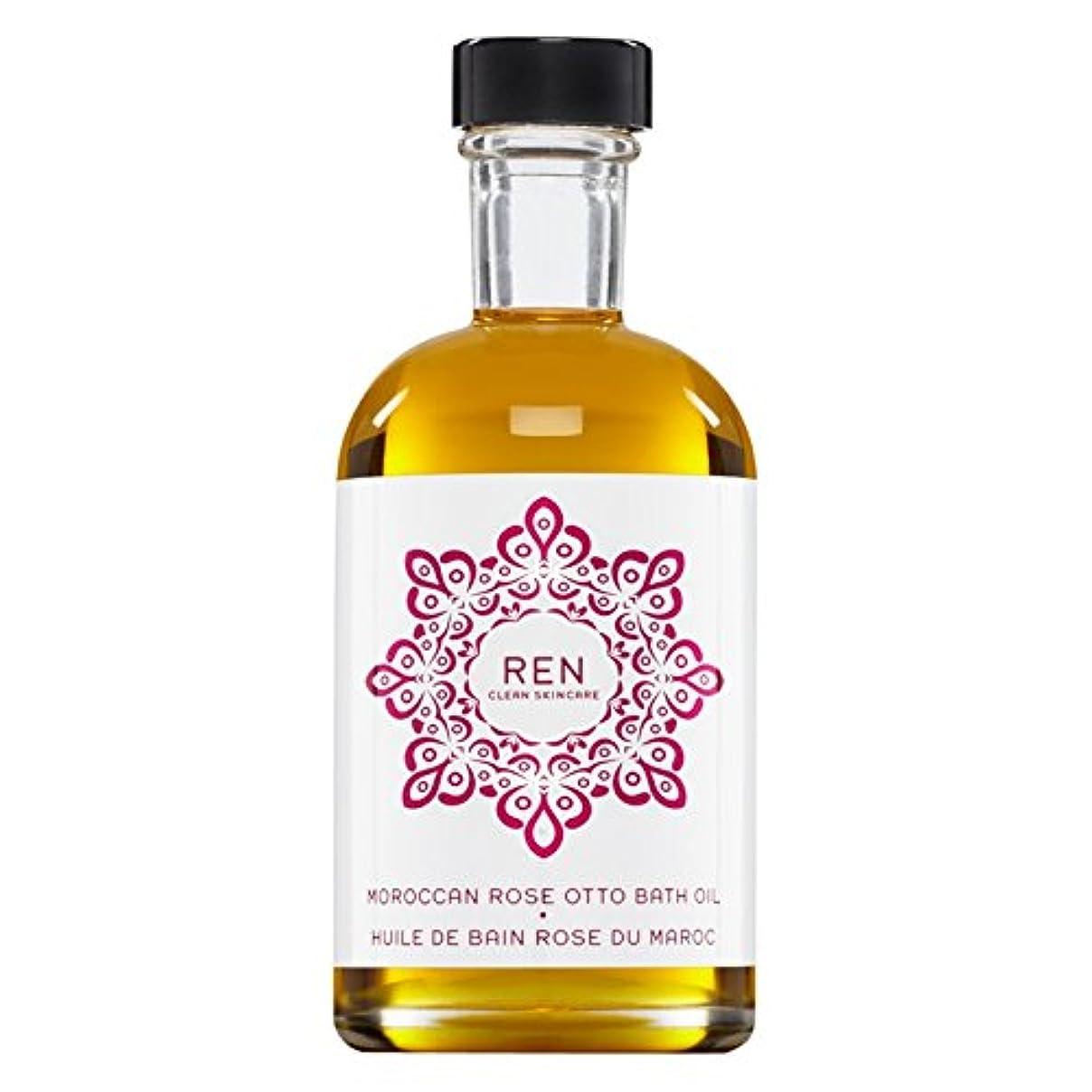 祈るラフレシアアルノルディ再生可能Renモロッコは、バスオイルの100ミリリットルをオットーローズ (REN) (x2) - REN Moroccan Rose Otto Bath Oil 100ml (Pack of 2) [並行輸入品]