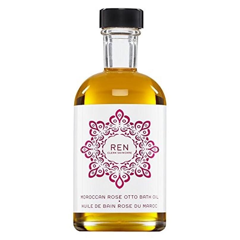 スリッパ入口運営Renモロッコは、バスオイルの100ミリリットルをオットーローズ (REN) - REN Moroccan Rose Otto Bath Oil 100ml [並行輸入品]